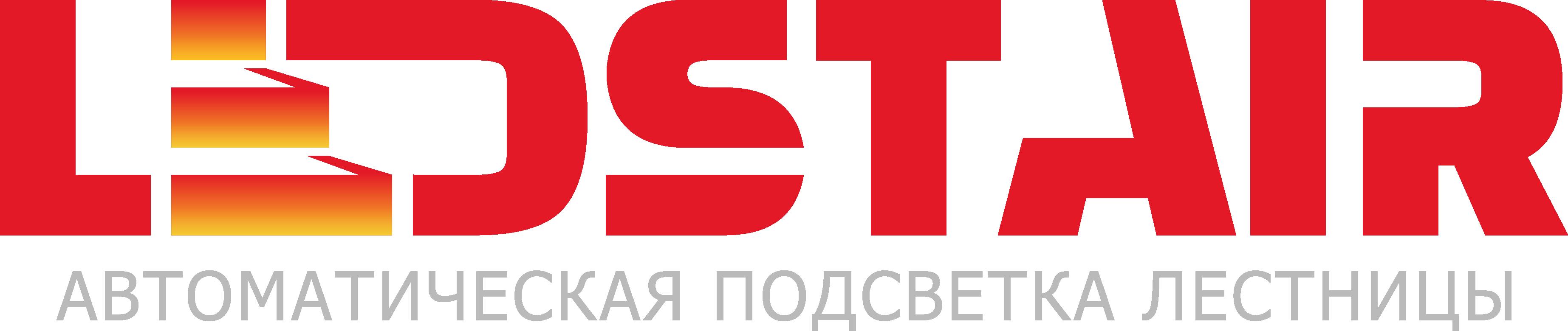 ledstair.ru